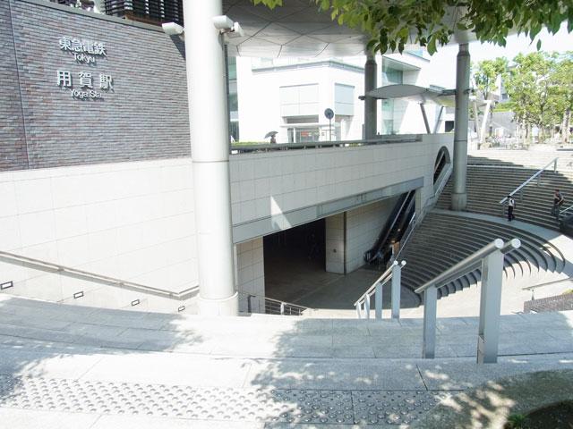 用賀駅のエリア情報1