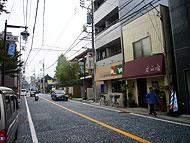 二子新地駅のエリア情報7