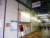 二子新地駅のエリア情報9