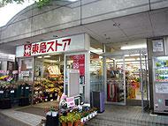 宮崎台駅のエリア情報2