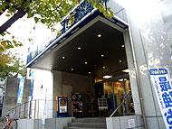 宮崎台駅のエリア情報4