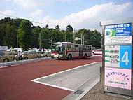 あざみ野駅のエリア情報1