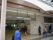 あざみ野駅のエリア情報10