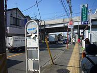 田奈駅のエリア情報3
