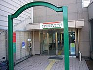 田奈駅のエリア情報5