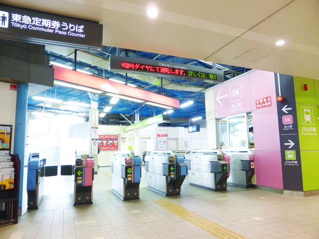五反田駅のエリア情報4