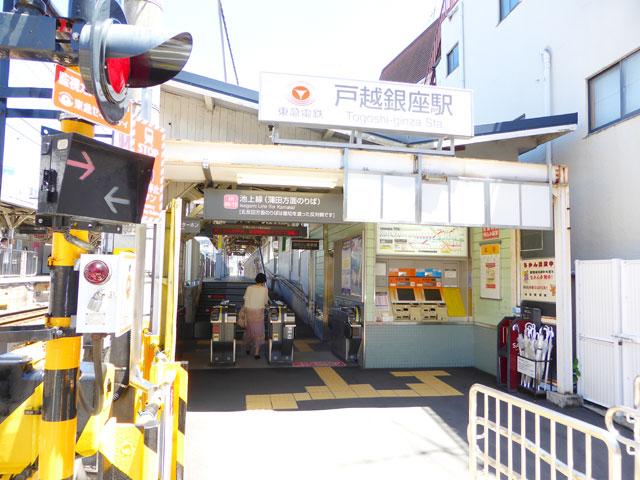 戸越銀座駅のエリア情報1