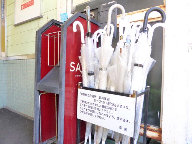 戸越銀座駅のエリア情報11