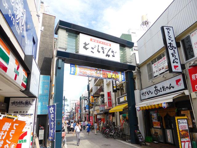 戸越銀座駅のエリア情報3