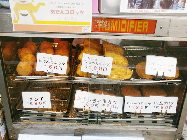 戸越銀座駅のエリア情報5