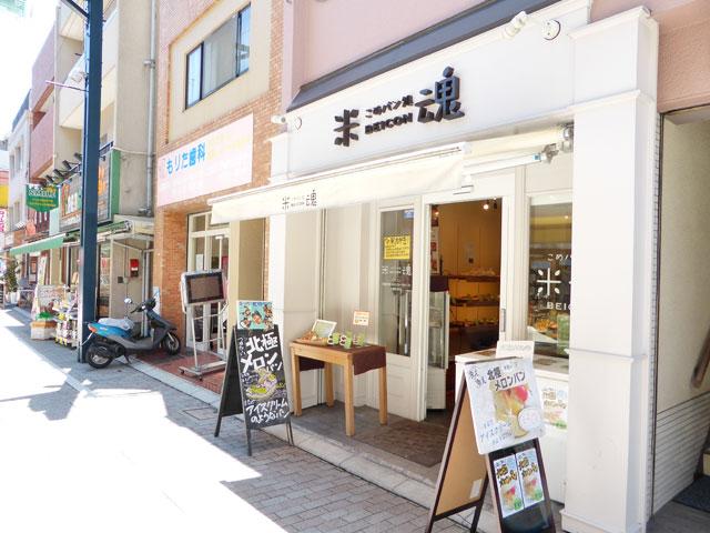 戸越銀座駅のエリア情報6