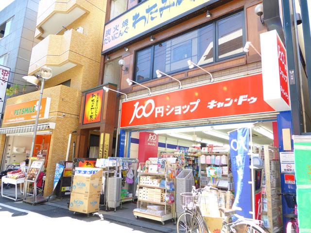 戸越銀座駅のエリア情報7