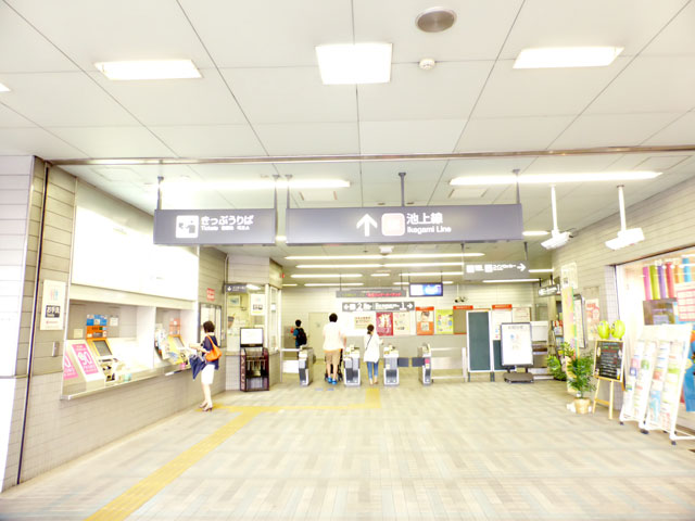荏原中延駅のエリア情報2