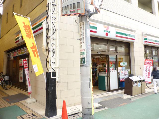 荏原中延駅のエリア情報8
