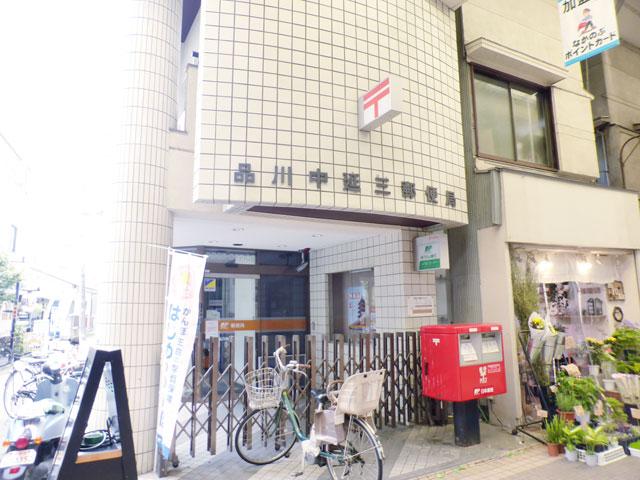 荏原中延駅のエリア情報9