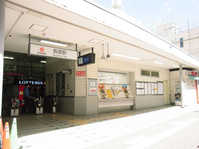 長原駅のエリア情報1