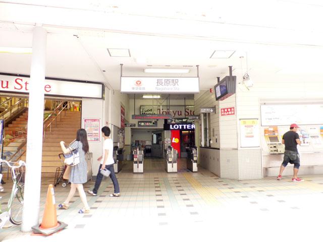 長原駅のエリア情報2