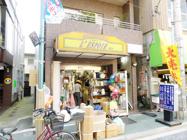 石川台駅のエリア情報1