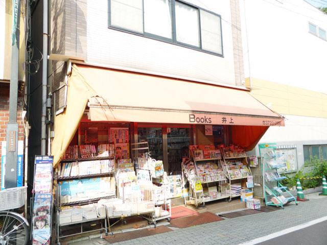 石川台駅のエリア情報10