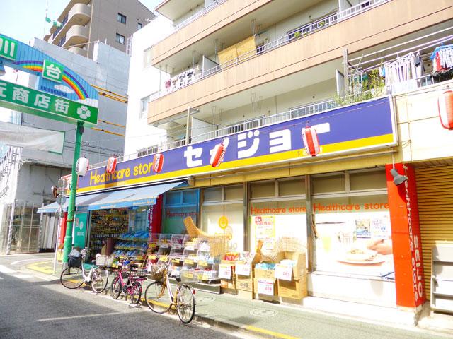 石川台駅のエリア情報11
