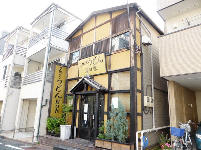 石川台駅のエリア情報2
