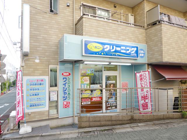 石川台駅のエリア情報3