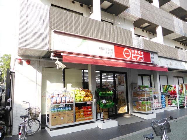 石川台駅のエリア情報5