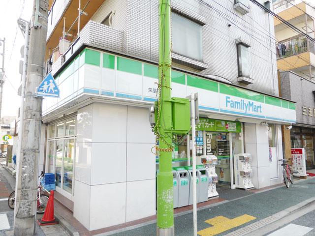 石川台駅のエリア情報7