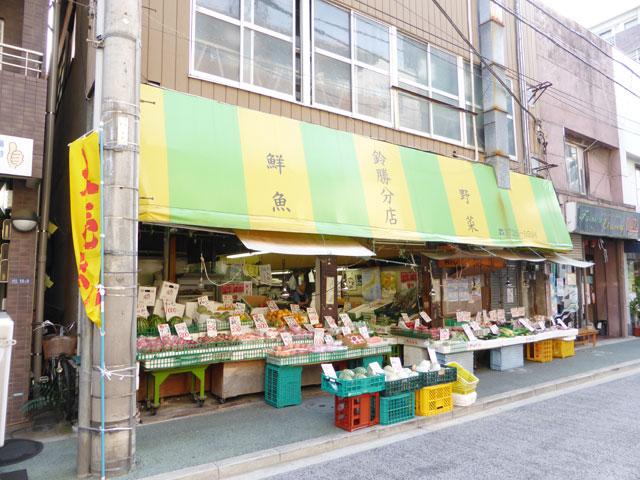 石川台駅のエリア情報9