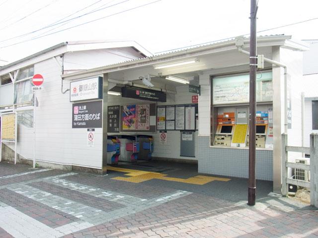 御嶽山駅のエリア情報10