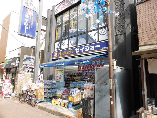 御嶽山駅のエリア情報12