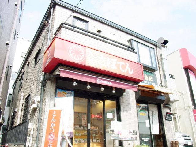 御嶽山駅のエリア情報3