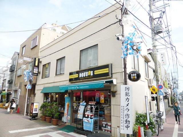 御嶽山駅のエリア情報4