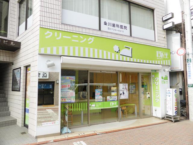 御嶽山駅のエリア情報5