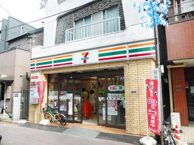 御嶽山駅のエリア情報7