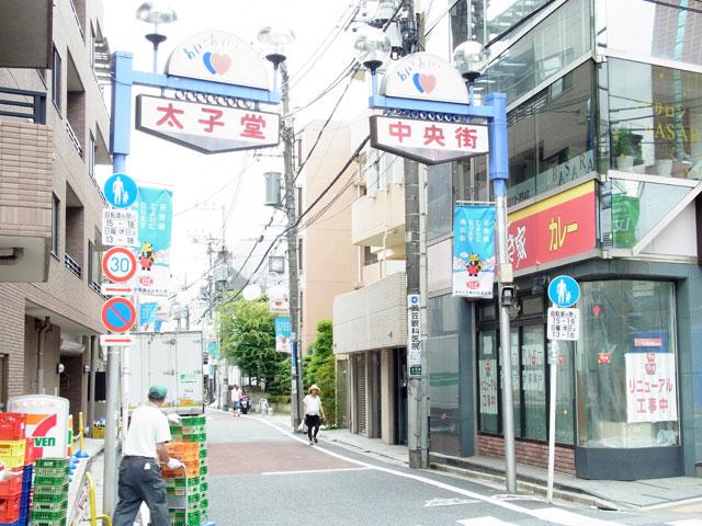 三軒茶屋駅のエリア情報6