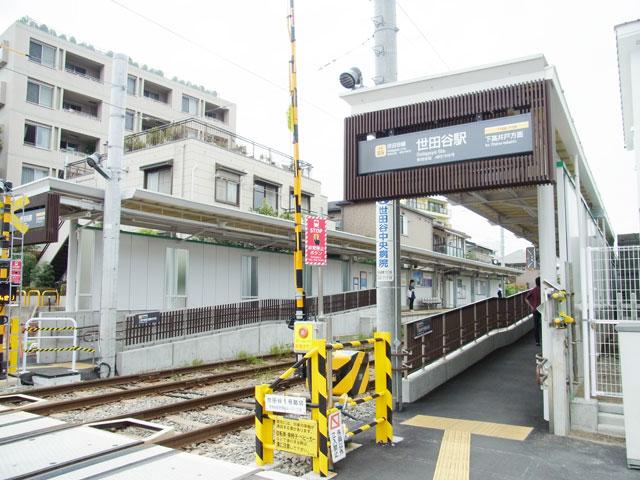 松陰神社前駅のエリア情報1