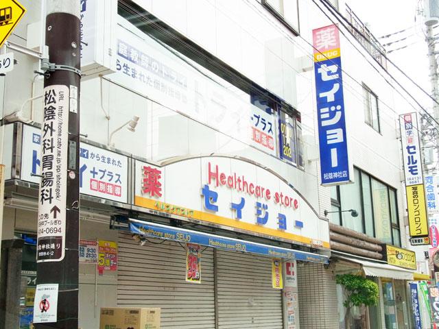 松陰神社前駅のエリア情報6