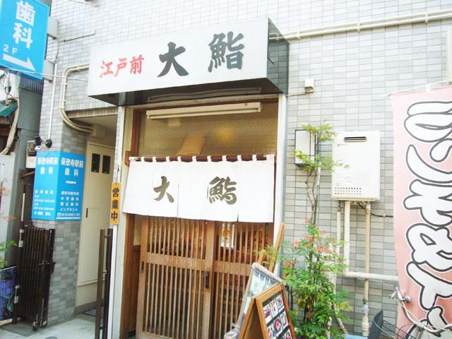 山下駅のエリア情報11