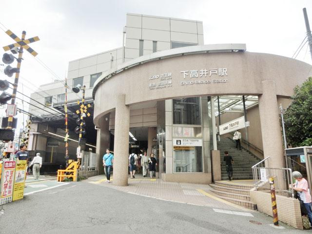 下高井戸駅のエリア情報1
