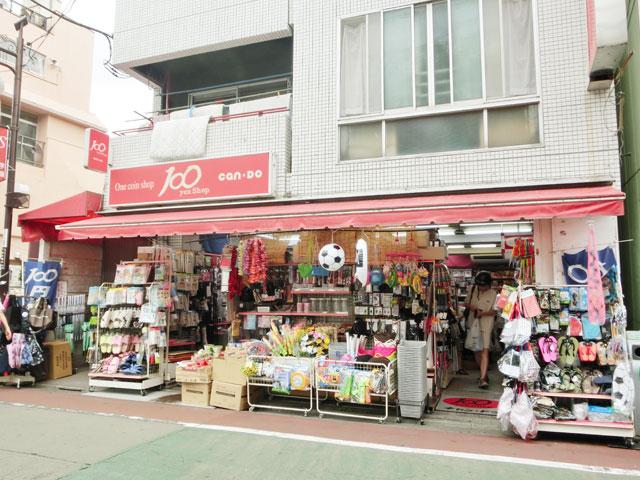 下高井戸駅のエリア情報6