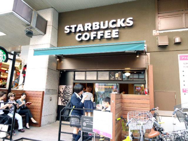 目黒駅のエリア情報10