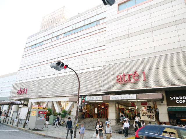 目黒駅のエリア情報2