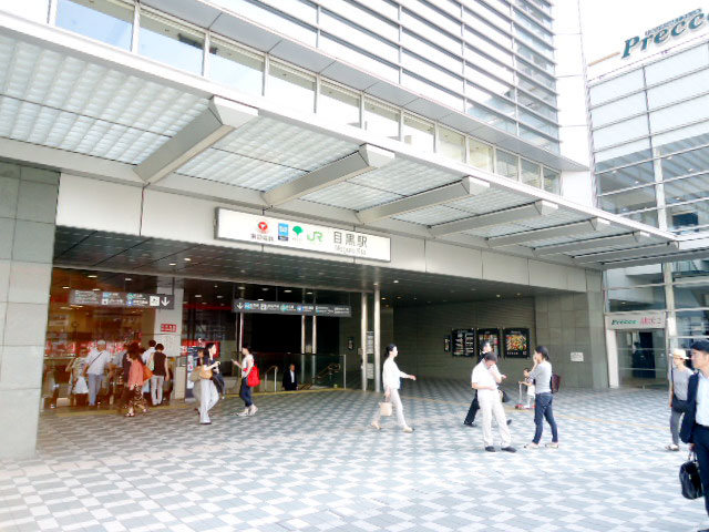 目黒駅のエリア情報4