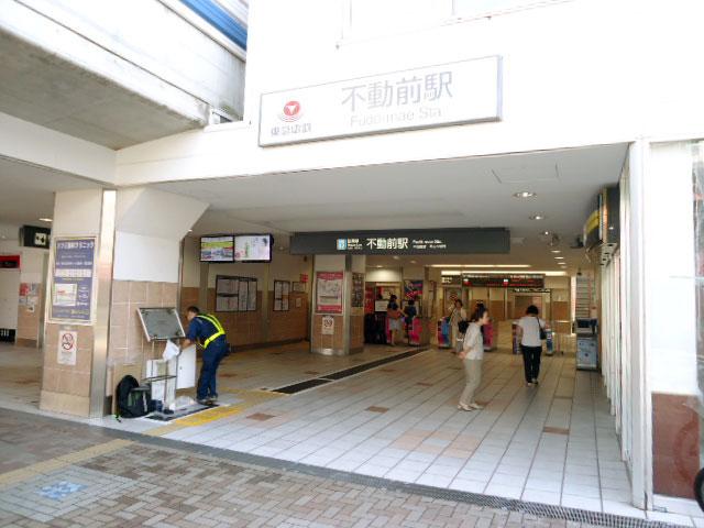 不動前駅のエリア情報1