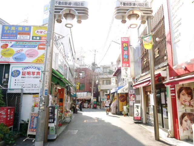 不動前駅のエリア情報5