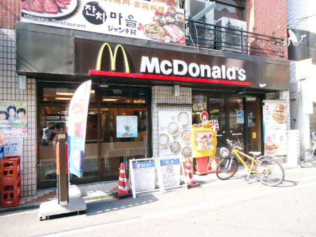 不動前駅のエリア情報9
