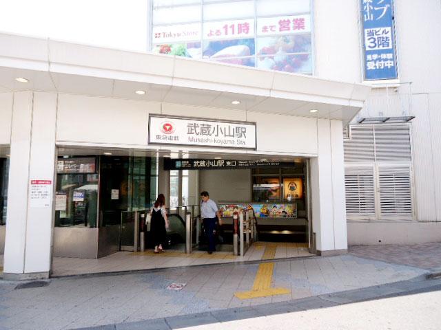 武蔵小山駅のエリア情報2