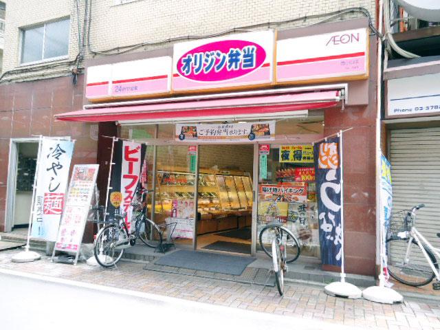 西小山駅のエリア情報9
