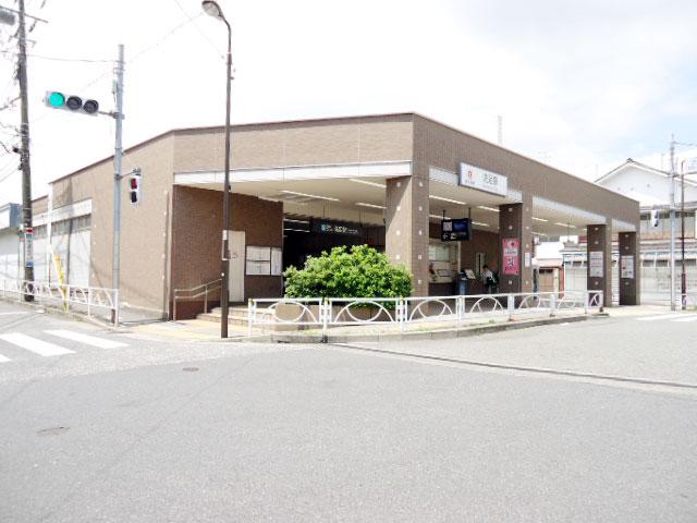 洗足駅のエリア情報2